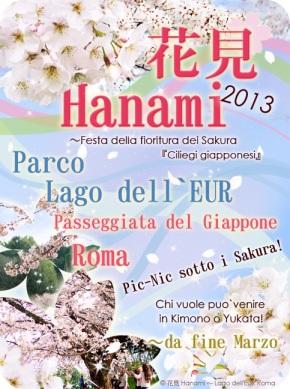 hanami-parco-lago-delleur